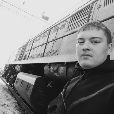 Серго, 19, Uglekamensk