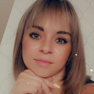 Анюта Литвинова