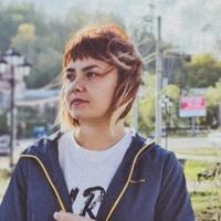 Алиса Ширшикова
