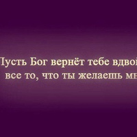 Сергеевна Ксения