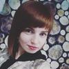 Katya Kochneva