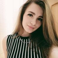 Полина Канаева