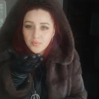Карина Амелина
