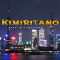 Kimiritano