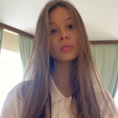 Ирина Кондалова