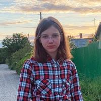 Вика Наумова