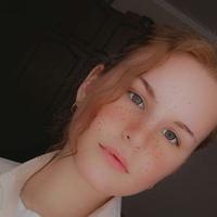Генадьевна Аня