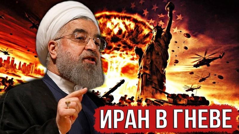 Последнее предупреждение Ирана Ракеты запустили в сторону кораблей США