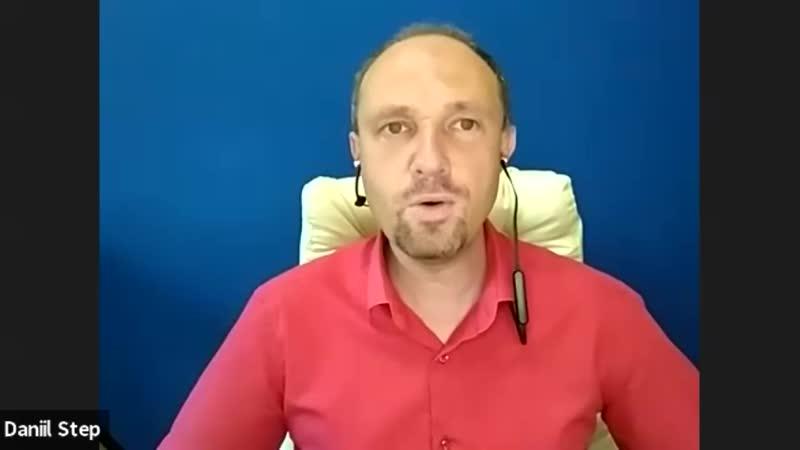 Что такое командная работа Daniil Step