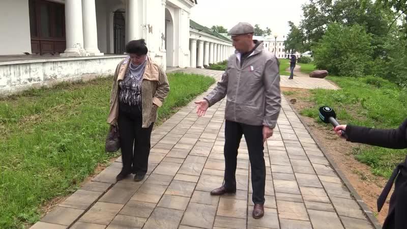 Власти Суздаля назвали новые сроки окончания благоустройства Зарядья 2020 06 04 mp4