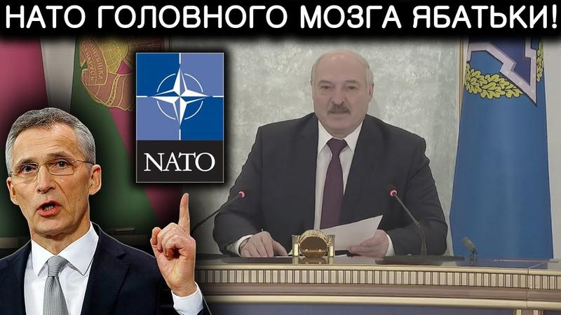 Лукашенко сплачивает БЕЛАРУСЬ от НАТО! (ОДКБ)