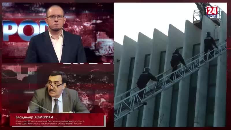За бугром онлайн Армения Грузия Украина США и Саудовская Аравия