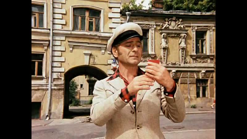 12 стульев 1971 комедия реж Леонид Гайдай HD 1080
