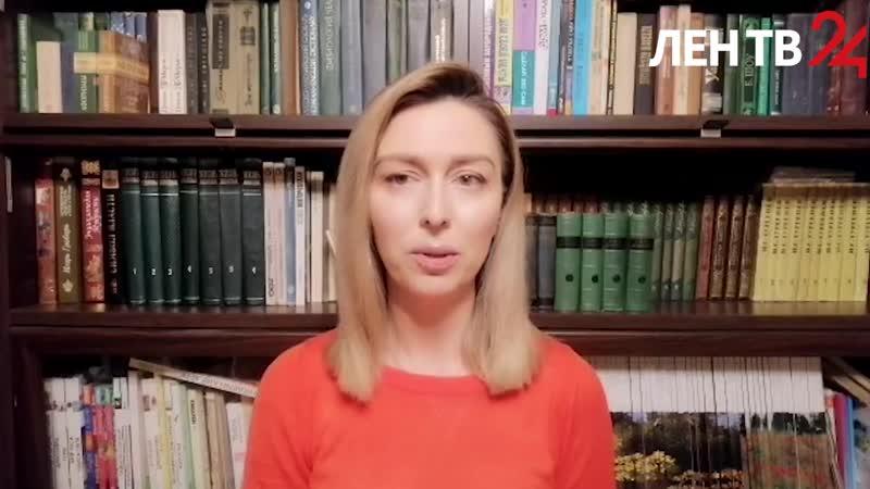 Новости ЛенТВ24 31 03 2020
