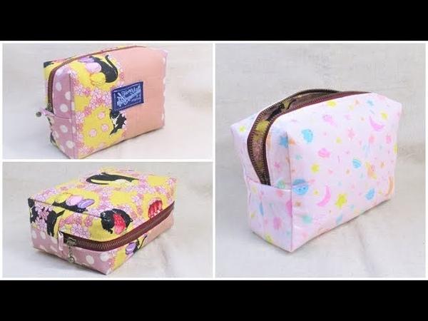 ボックスポーチ作り方 型紙なし How to sew a zipper box pouch マチ付き裏地付き 縫い代の見 1236