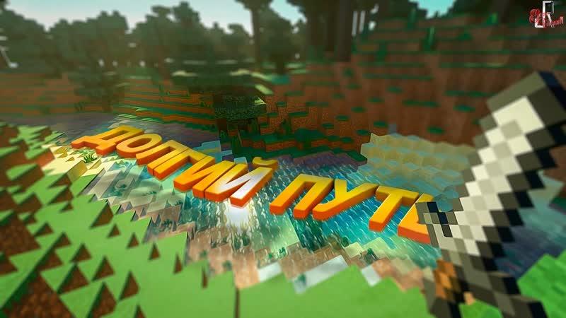 JOHAN Долгий путь Minecraft Green hell GTA 5 RP