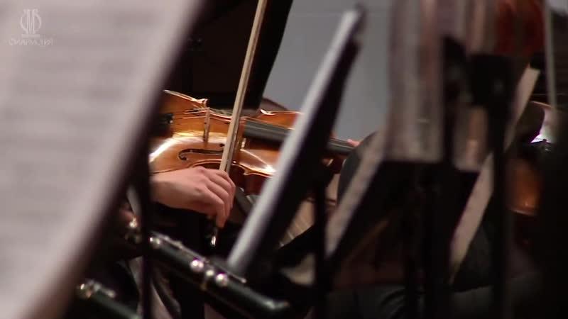 LIVE Сергей Крылов скрипка АСО Юрий Симонов Sergey Krylov violin MPO Yuri Simonov
