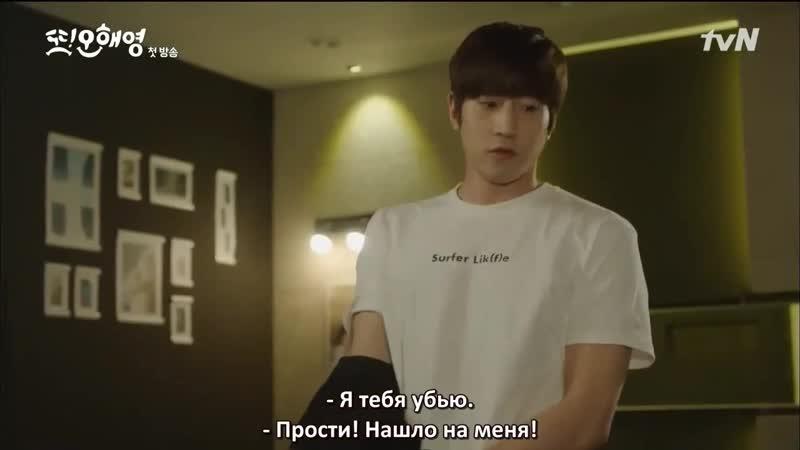 Ты труп Другая О Хэ Ён Корея 2016