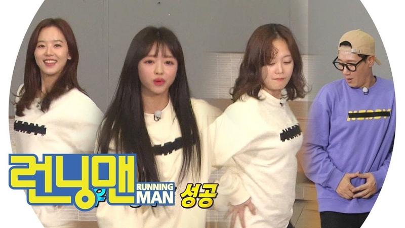 유아·전소민·강한나 같은 춤 다른 댄스 ft 지석진 가슴 시린 포기 《Running Man》 런닝맨 EP480