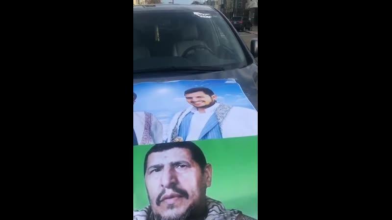 سلام الله على أنصار الله في قلب أمريكا يرفعون صور السيد عبدالملك بدرالدين الحوثي حفظه الله ورعاه