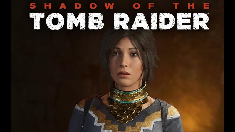 Shadow of the Tomb Raider первое прохождение и сразу сложный уровень на ПК в 4к часть 14