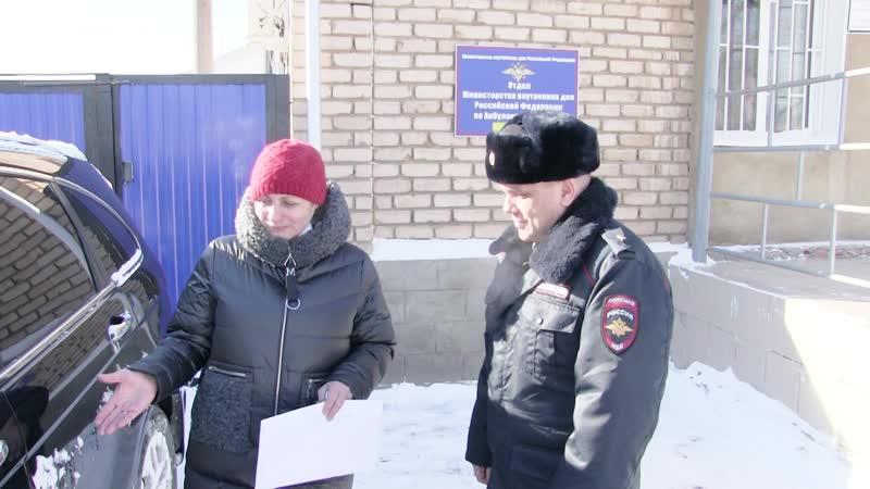 В Акбулаке полицейские вернули похищенный автомобиль жительнице Новосибирска