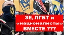 "Контратака КРТ на Нацсовет, и косяк ""националистов""."