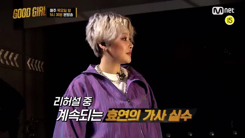 4ep teaser A series of mistakes CheetahXHyoyeon's stage of crisis What is the winning team