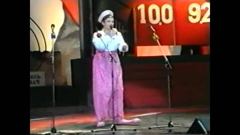 КВН 1991 НГУ 3 пародии на Газманова