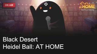 Black Desert - Большая презентация Black Desert от Pearl Abyss (онлайн)