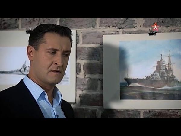 Улика из прошлого 10 серия Взрыв линкора Новороссийск