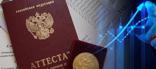 """Выставка """"День экономиста"""" 13 февраля в 12:00   Регистрация"""