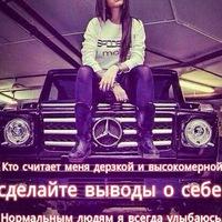 Зарема Юлдашева