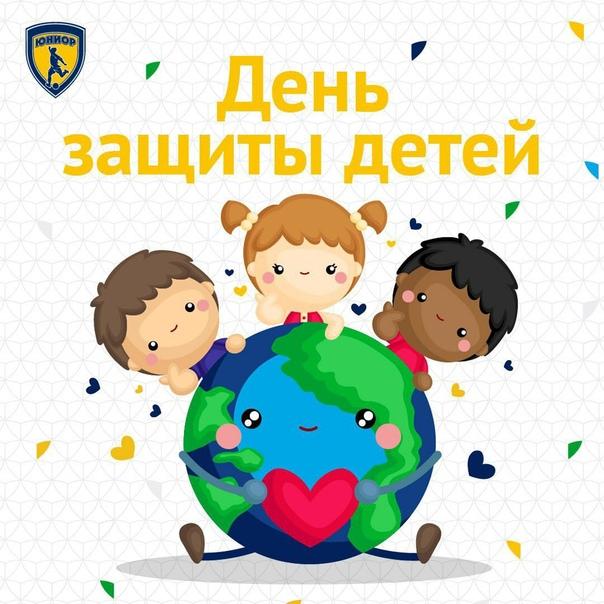 Дети  — маленькие частички большого счастья, чудо, которое наполняет жизнь каждого взрослого радостью и теплотой.