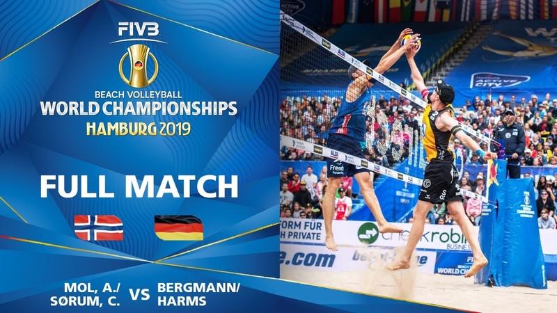 MolSorum (NOR) vs. BergmannHarms (GER) - Full Match | Beach Volleyball World Champs Hamburg 2019