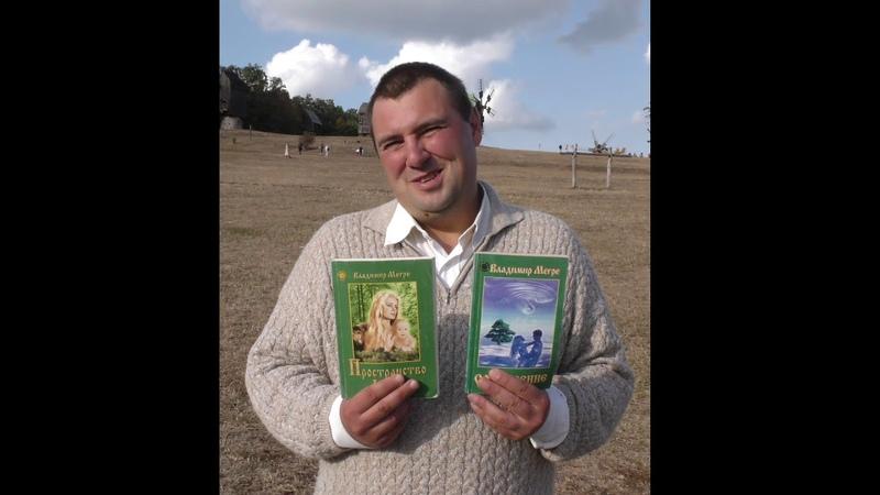 Флешмоб Я читаю книги Мегре Іван Гопак Полтавська область ячитаюкнигимегре
