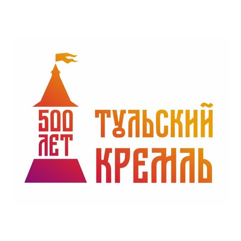 Рабочий визит замминистра культуры РФ в Тулу: открытие выставки в атриуме и итоги подготовки к празднованию 500-летия Кремля