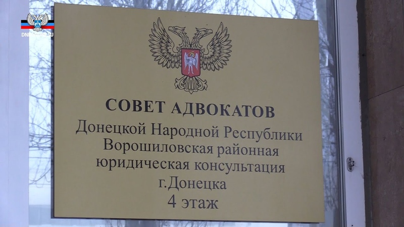 В Минюсте разъяснили порядок действий клиента в случае невыполнения адвокатом условий договора