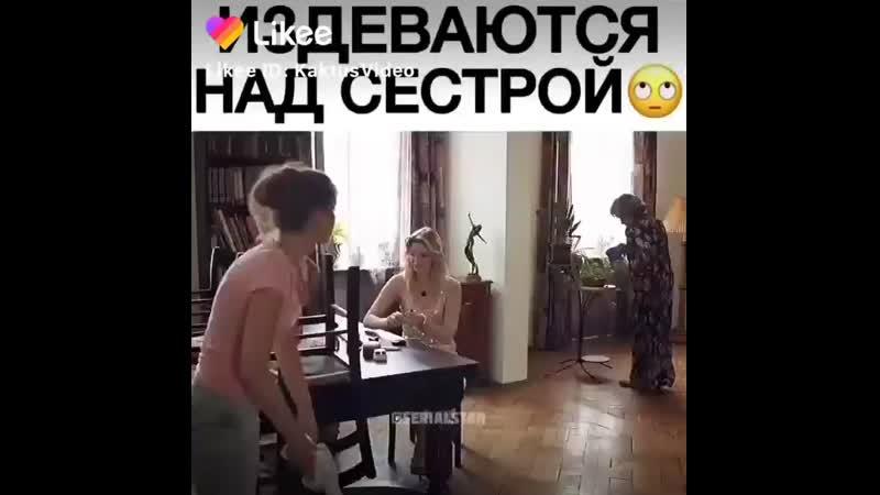 Фильм Деревенщина