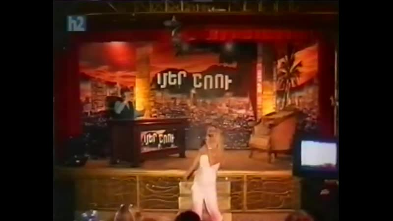 Arpine Bekjanyan Es puchur em H2 Mer show 2009