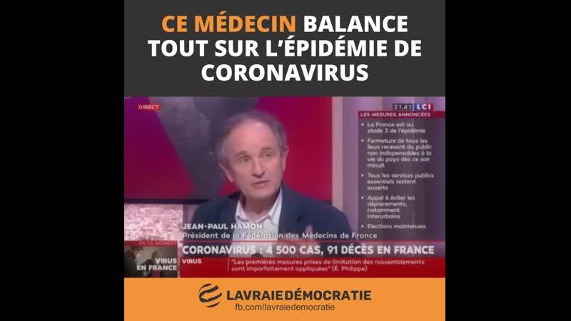 Jean-Paul Hamon balance tout sur LCI