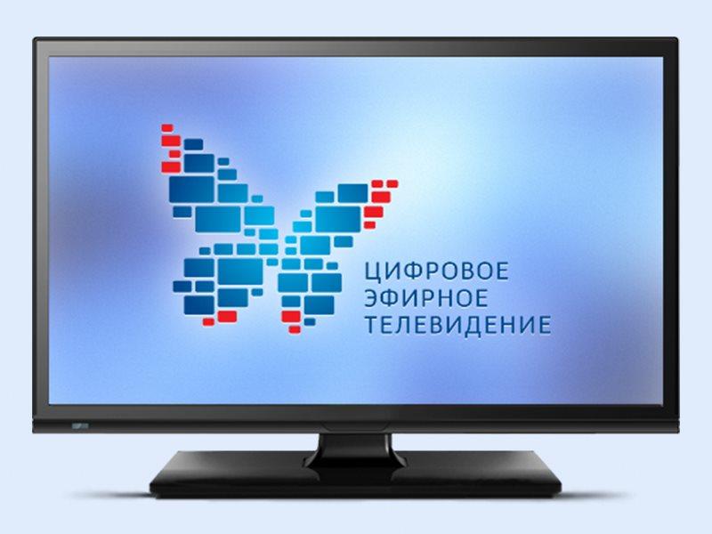 На следующей неделе у петровчан могут возникнуть перебои в приёме телерадиосигнала