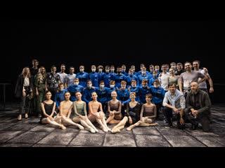 Зенит, балет, Михайловский театр: открытый урок накануне 188-го сезона