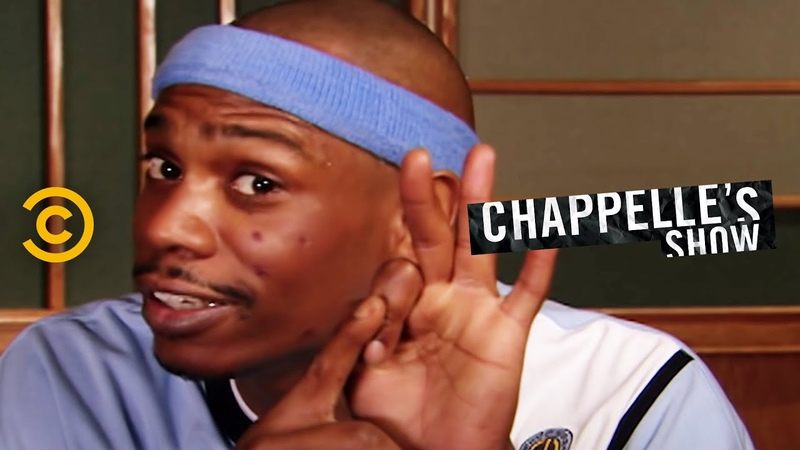 Chappelles Show - Making the Band - Uncensored