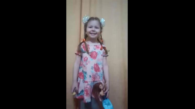 Video 41464c1e4d603652761b3e47a5cd425f
